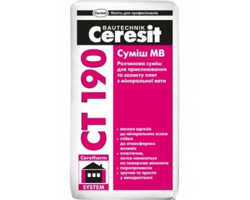 Клей для крепления,защиты МВ плит Ceresit СТ190 pro 27 кг