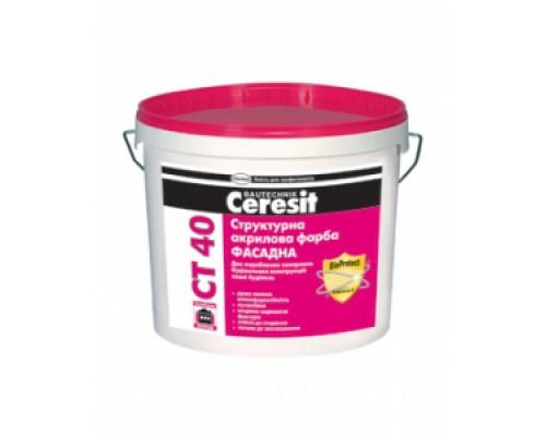 Краска структурная акриловая Ceresit СТ-40 (10 л)