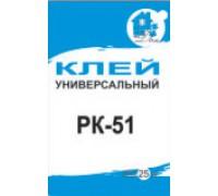 Клей Дом Универсальный РК-51 25 кг