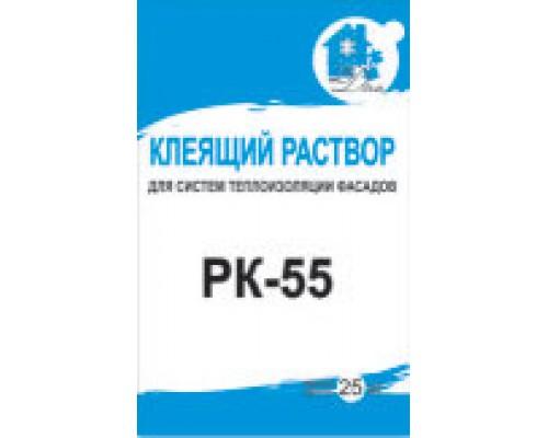 Клей Дом РК-55 25кг