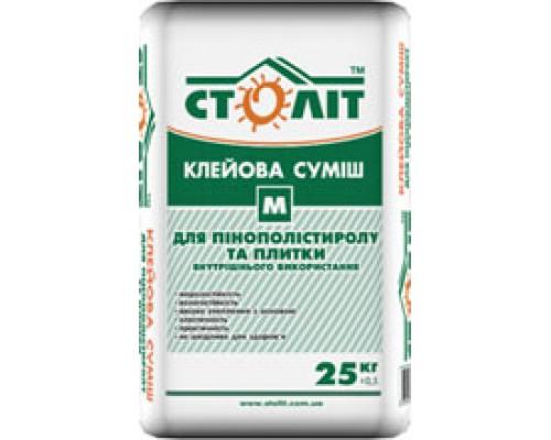 Клеевая смесь Столит Столит-М 25кг