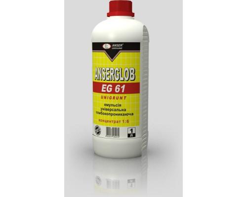 Эмульсия ANSERGLOB EG 61 (Unigrunt-концентрат) 1 л