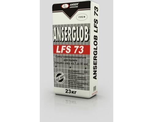 Смесь самовыравнивающаяся ANSERGLOB LFS 73 23 кг