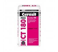Клей для теплоизоляции Ceresit CТ 180 про 27кг