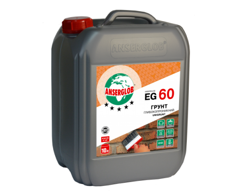 Грунтовка ANSERGLOB EG 60 10л