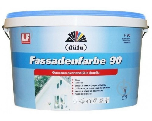 Краска DUFA фасадная F90 10л