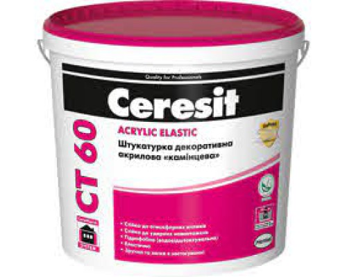 Штукатурка Ceresit CT 60, 25 кг