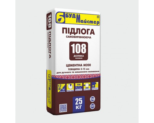 Смесь для пола БудМайстер ДОЛІВКА-108