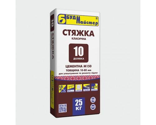 Смесь для пола БудМайстер ДОЛІВКА-10