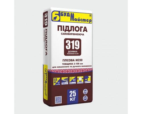 Смесь для пола БудМайстер ДОЛІВКА-319