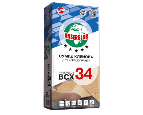 Клей ANSERGLOB BCX 34 25 кг