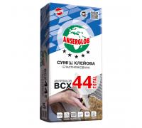 Клей ANSERGLOB BCX 44 25 кг