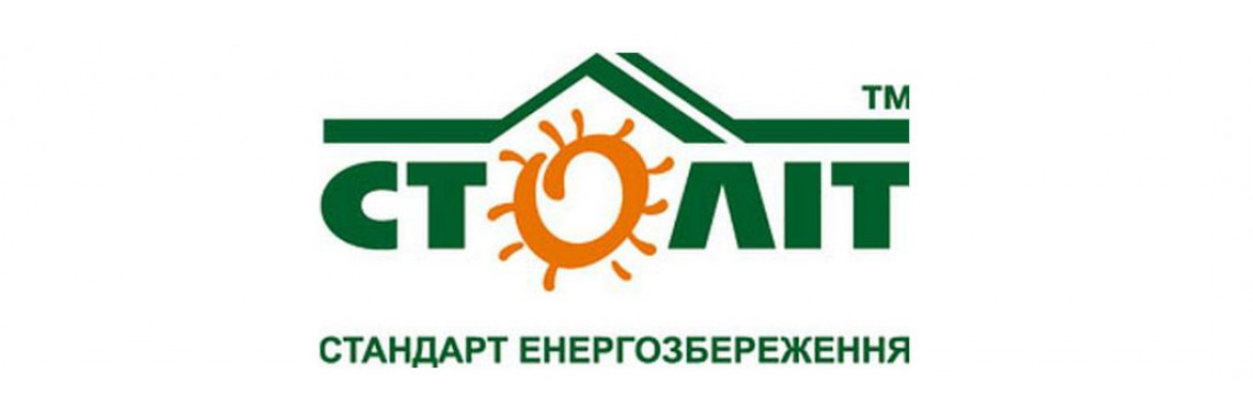Энергозбережение Столит
